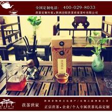 茯茶世家教您怎样鉴定茯茶品质,选购泾阳茯茶,陕西茯茶,泾阳茯砖茶,安化黑茶