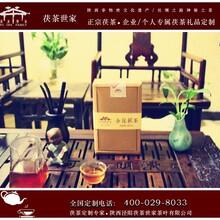 茯茶世家供应茯茶,泾阳茯砖茶,陕西特产陕西茯茶,陕西官茶,东菱煮茶器,养生瘦身茶,量大可以优惠
