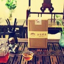 西安茯茶礼品定制茯茶礼品定制公司陕西茯茶礼品定制