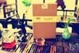 陕西泾阳茯茶世家告知您公司定制的礼品有哪些,企业应如何正确选择定制礼品?定制礼品就选泾阳茯砖茶,可设计包装可邮递