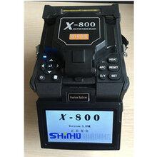 重庆国产光纤熔接机相和X-800总代理报价