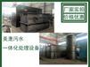 廣州MBR一體化污水處理設備地埋式廠家