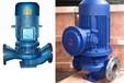 ISG立式管道离心泵DN25~500ISGD低速单级单吸立式管道离心泵