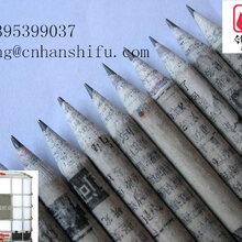 临沂卖铅笔胶粉-环保纸铅笔胶