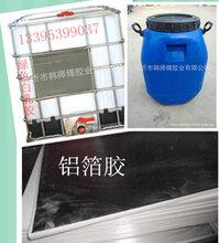 山东铝箔胶厂家石膏板背面胶《临沂铝箔纸复合胶》