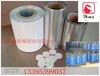 铝箔胶-铝箔纸张复合胶