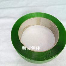 塑钢打包带价格-绿色塑钢打包带批发-大拉力塑钢打包带厂家图片