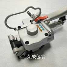手持气动打包机XQD-19价格