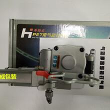 高端手提气动打包机供应XQD-19