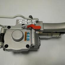 手提式气动塑钢打包机供应