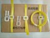 塑料打包带荣成牌PP超长捆扎带