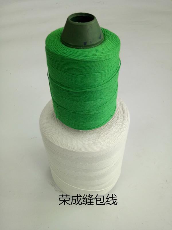 梅州缝包线梅州缝包线报价梅州缝包线厂家