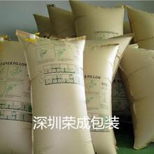 集装箱填充气袋8001200mm填充充气袋现货价格