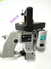 台湾缝包机N600A缝包机进口型缝包机厂家图片