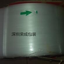 广州PP透明打包带透明水晶打包带图片