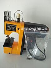 天津缝包机制造厂家供应A-9型