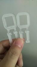 珠海塑料打包扣價格-透明圖片