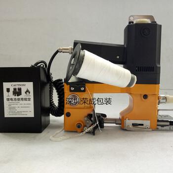 手提充電封包機型號AA-9D廠家供應24V電壓產品