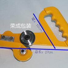 铁皮拉刀0312X型号板材剪切专用图片