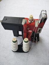 山东双线式电动封包机供应图片