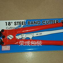 中型GF-18钢带剪刀台湾威力钢牌图片