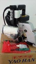 耀瀚品牌封包机热销型号N600A供应图片