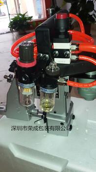 工业防爆封包机手提式供应型号N600A-AIR型号