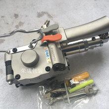 塑钢打包机型号功能介绍AQD-19型号图片