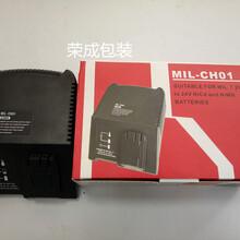 Z322/Z323電動打包機電池圖片