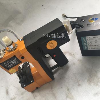充电缝包机手提式24V电压锂电池动力配套供应