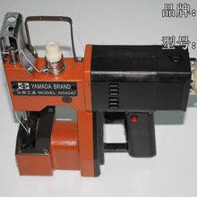 熱銷型N500A山田牌縫包機圖片