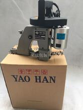 进口手提缝包机供应N600A型号编织袋缝袋口机图片