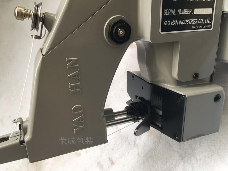 进口N600A手提缝包机供应厂家