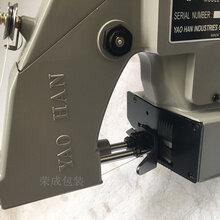 進口N600A手提縫包機供應廠家
