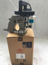 进口缝包机台湾产YAOHAN牌N600A型号手提包封机现货图片