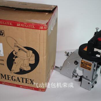 手提防爆缝包机N600A-AIR台湾耀鸿品牌供应