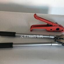 手動打包機塑鋼帶專用P300型咬扣套裝