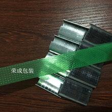 塑鋼打包帶1608規格新料不開裂