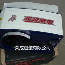 濕水牛皮紙機F-1B紅兔牌半自動封箱輔機批發