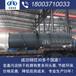 郑州石灰石烘干机,采购3米污泥干燥机找哪家好