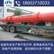 贵州省贵阳市有滚筒烘干机厂家码,大型煤泥干燥机价格