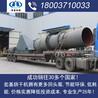 70噸烘沙機型號,江蘇鎮江粉煤灰加工設備