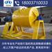 江苏宿迁低耗节能陶瓷球磨机价格,好质量的湿?#35282;?#30952;机厂家哪找