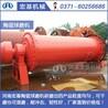 5吨球磨机多少钱一台,湖北宜昌6米陶瓷球磨机产量
