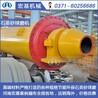 3.8水泥磨机产量,江苏泰州购买一台小型石英砂球磨机