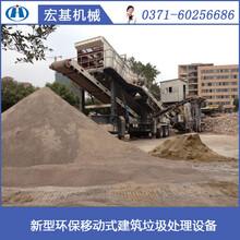 环保移动式破碎筛分站在江苏徐州一天利润几十万