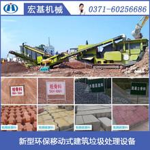 陕西咸阳建筑垃圾破碎生产线经历三年风雨还这么吸金