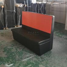 道真县黑红色卡座沙发定制怀旧风涮肉店家具图片