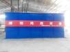 丽江现供旅游景区污水处理设备