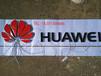 led树脂发光字厂家,北京树脂字工厂,北京不锈钢树脂字制作